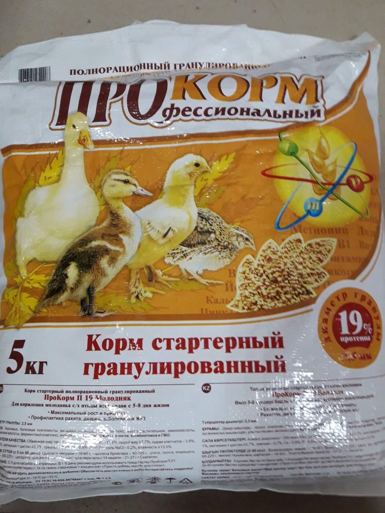 Максус g100 – антибиотик для орального применения. Дозировки для птиц и животных