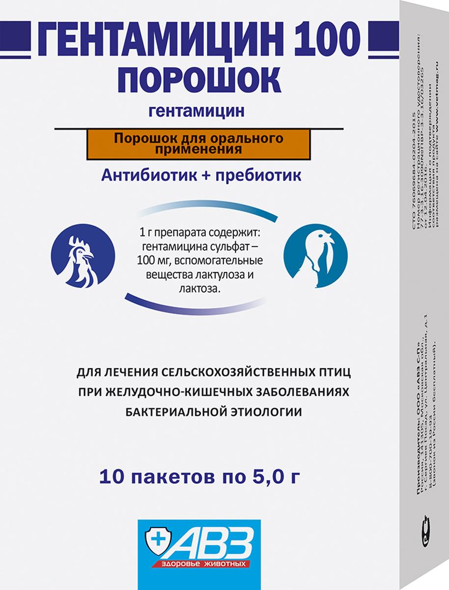 Сульфатрим: инструкция по применению антибактериального препарата в ветеринарии