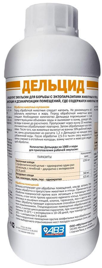 Монизен – инструкция по применению противопаразитарного препарата для птиц и животных