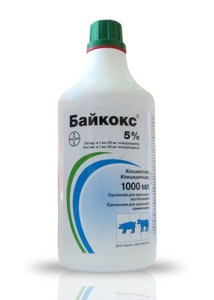 Байкокс: инструкция по применению для цыплят бройлеров и кур. Дозировка, как и когда давать