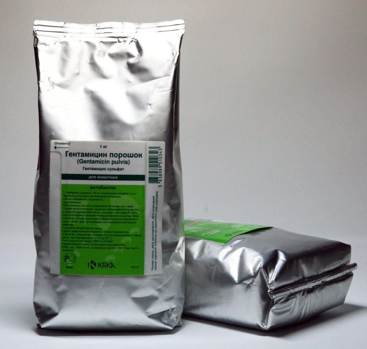 Клиндаспектин – инструкция по применению антибиотика для птиц и животных