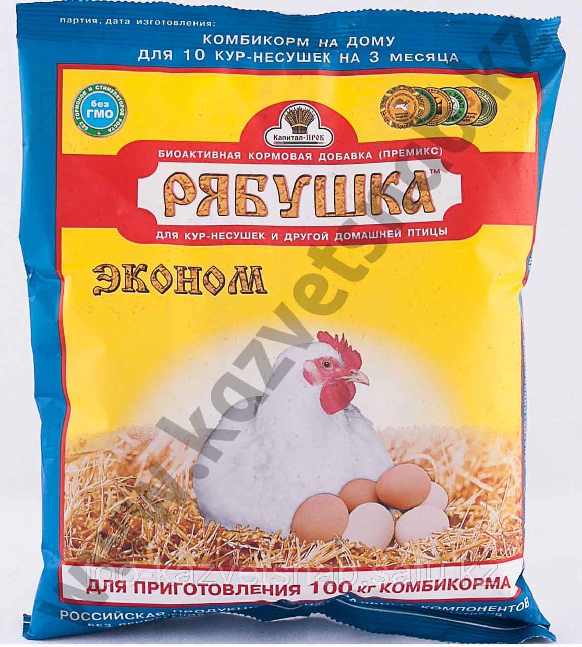 Рябушка – лучшая кормовая добавка для кур несушек