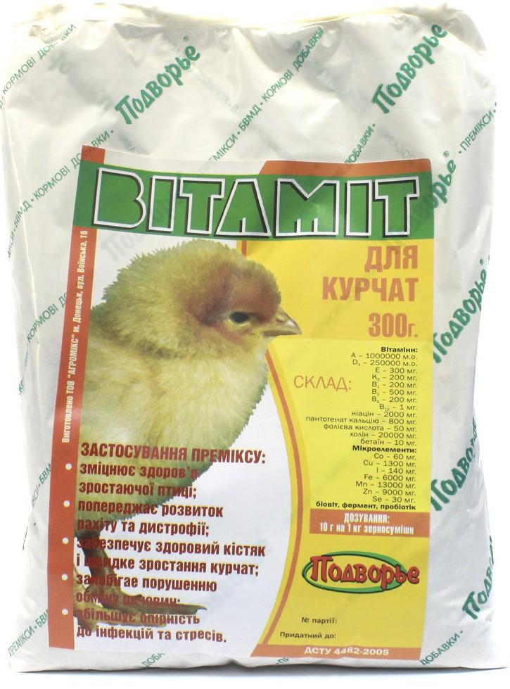 Витамины для цыплят бройлеров