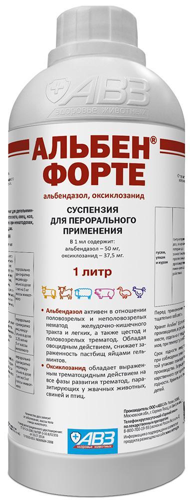 ВитОкей: инструкция по применению в ветеринарии для птиц и свиней