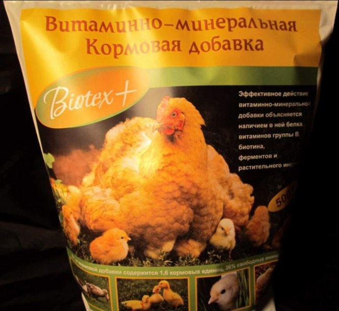 Пищевые добавки для кур и цыплят