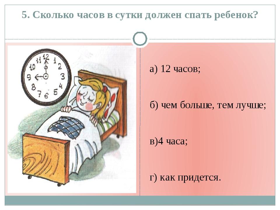 Как, на чем и сколько часов в сутки куры спят в курятнике