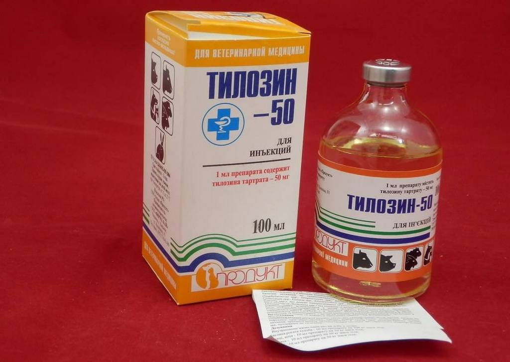 Ветримоксин 50% – инструкция по применению в ветеринарии, цена