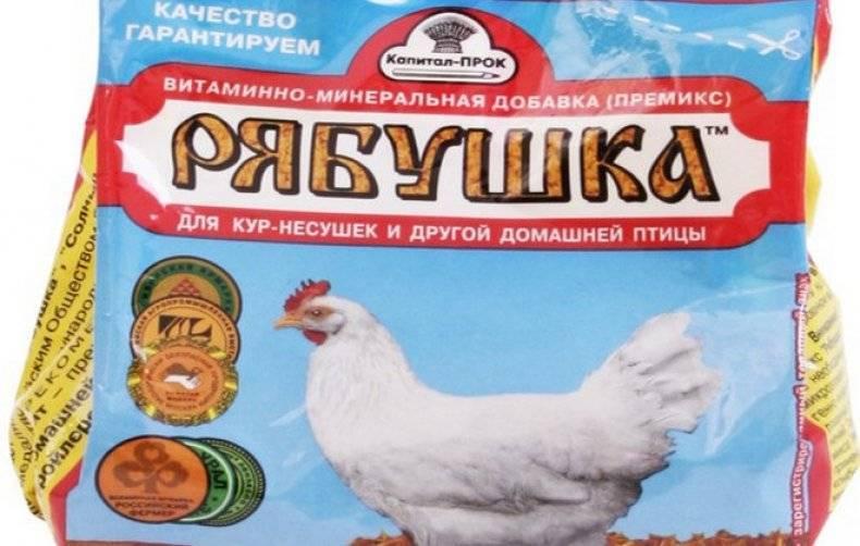 Как давать рыбий жир цыплятам, несушкам и бройлерам