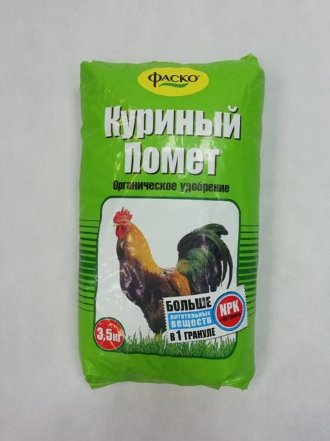 Куриный помет в гранулах: состав, инструкция по применению, рейтинг лучших торговых марок