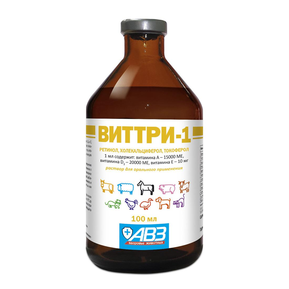 Баксин-вет — инструкция по применению для животных, дозировки, противопоказания
