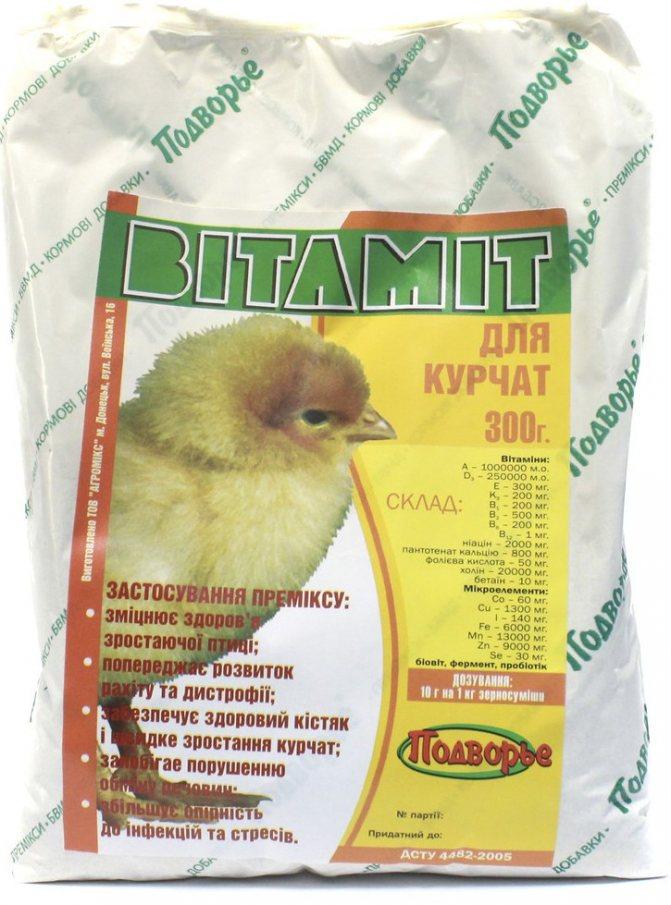Витамины для кур несушек, бройлеров и цыплят: какие и как давать, дозировка