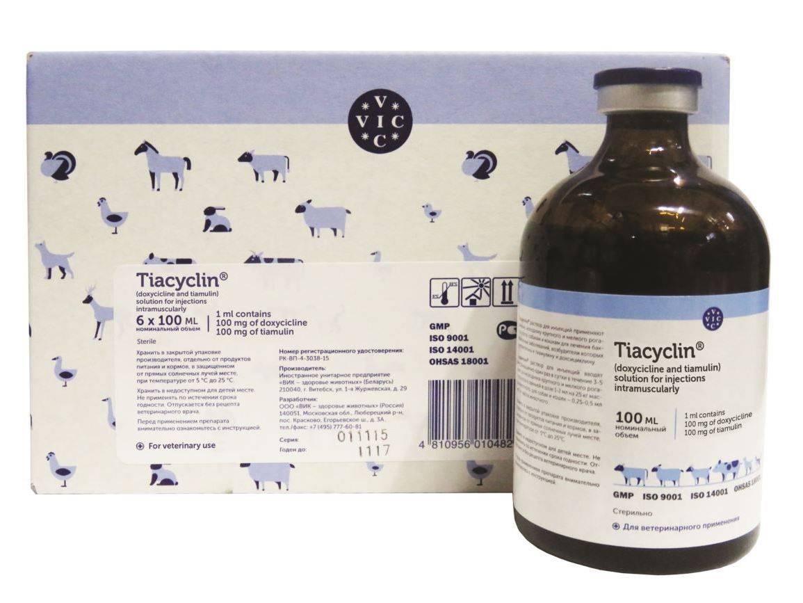Польодоксин – от чего помогает, инструкция по применению для птиц и животных