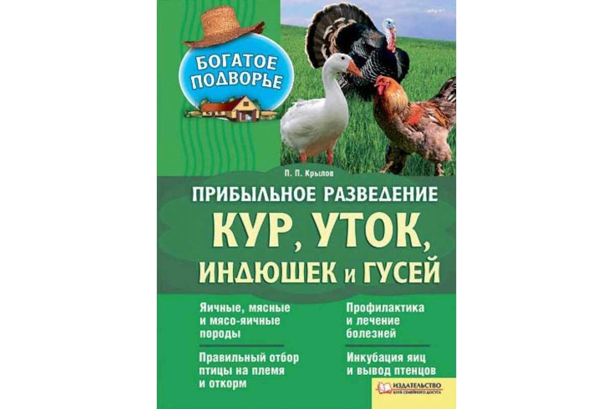 Иммунобак для птиц – показания к применению препарата, дозировка, длительность приема