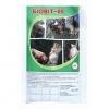 Биовит: инструкция по применению в ветеринарии для птиц, телят, поросят, кроликов и пушного зверя