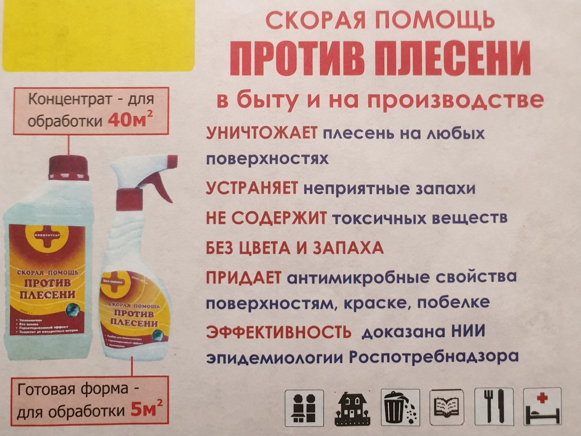 Чистота в курятнике – залог здоровья кур