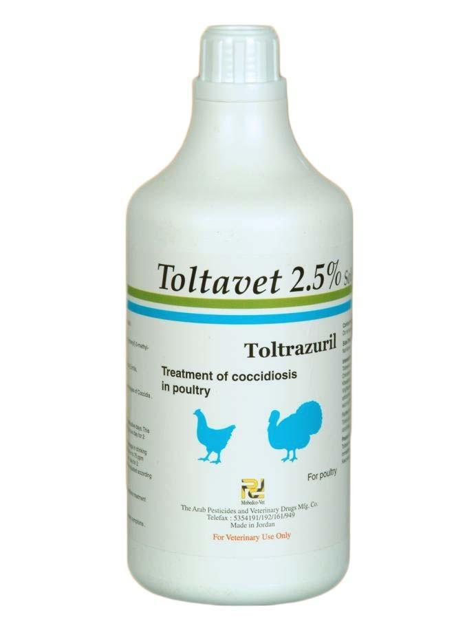 Толтразурил: инструкция по применению в ветеринарии для птиц, кроликов и пушного зверя