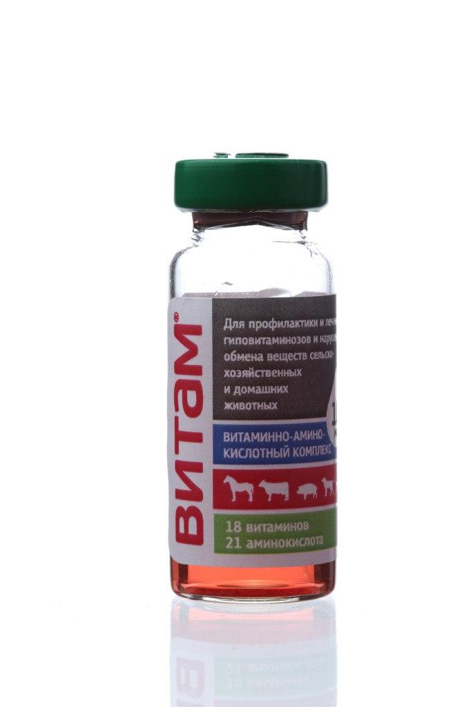 Ганасупервит: инструкция по применению в ветеринарии для птиц, лошадей, свиней, КРС
