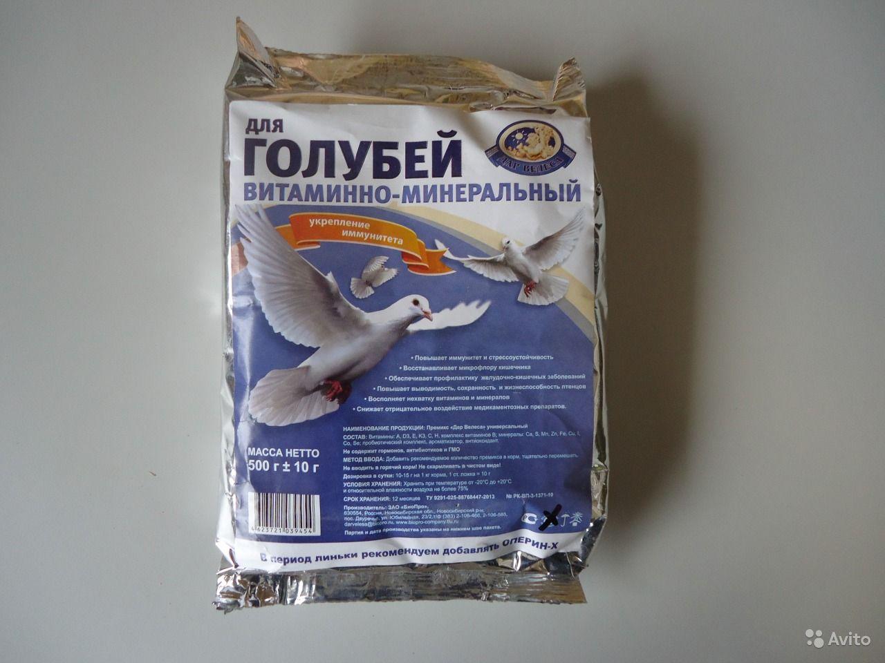 Как использовать ласоту для голубей?