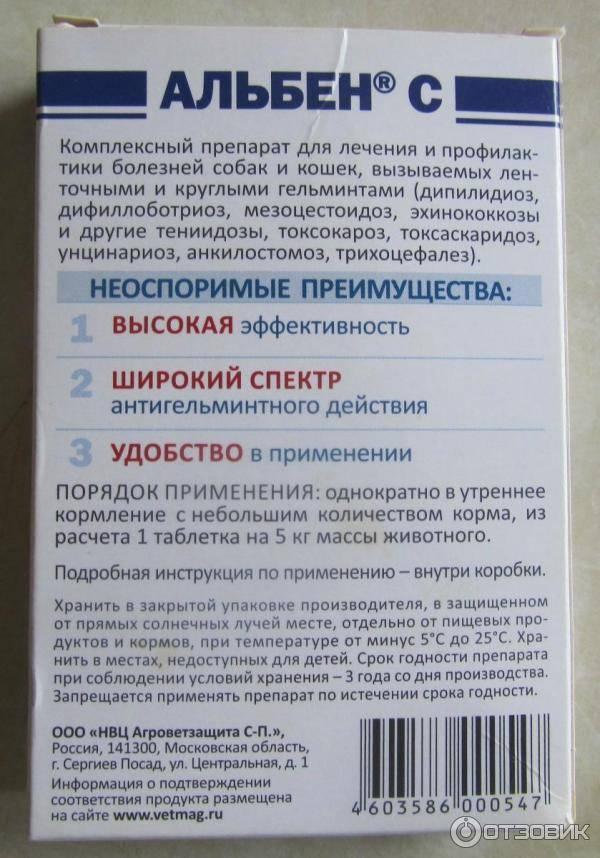 Глисты у кур — лечение препаратами и профилактика
