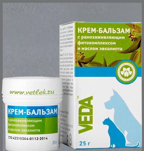 Биосептин: инструкция по применению в ветеринарии для птиц и животных