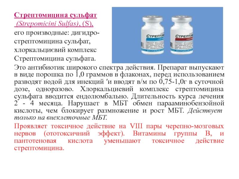 Макродокс 200 – инструкция по применению антибиотика для птиц и животных