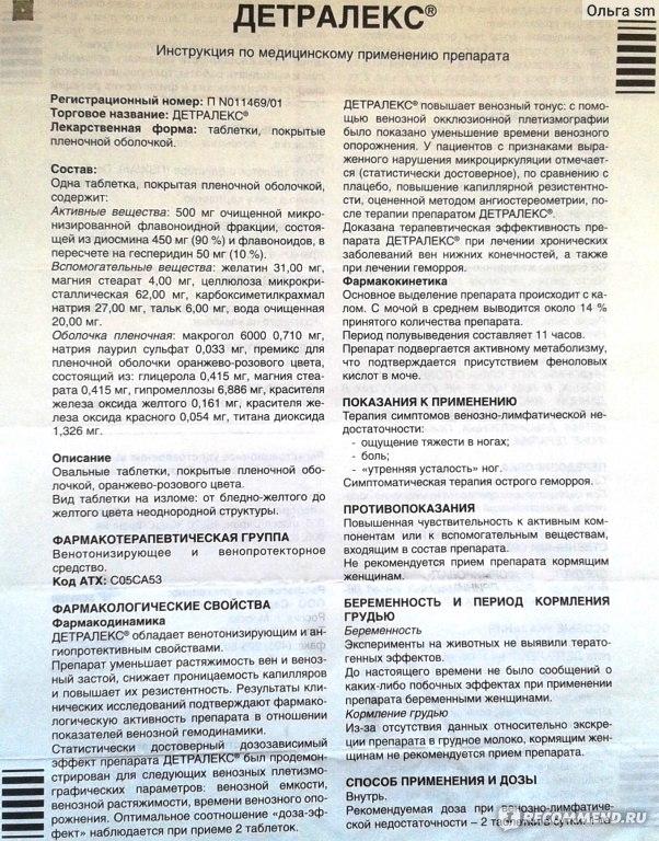 Сультеприм – инструкция по применению в ветеринарии, дозировки для птиц и животных