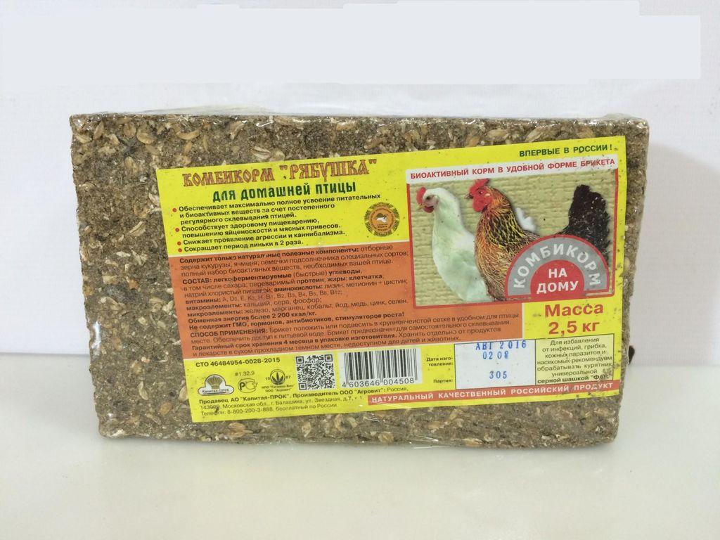 Сера кормовая для птицы: инструкция по применению. Как нужно давать курам?