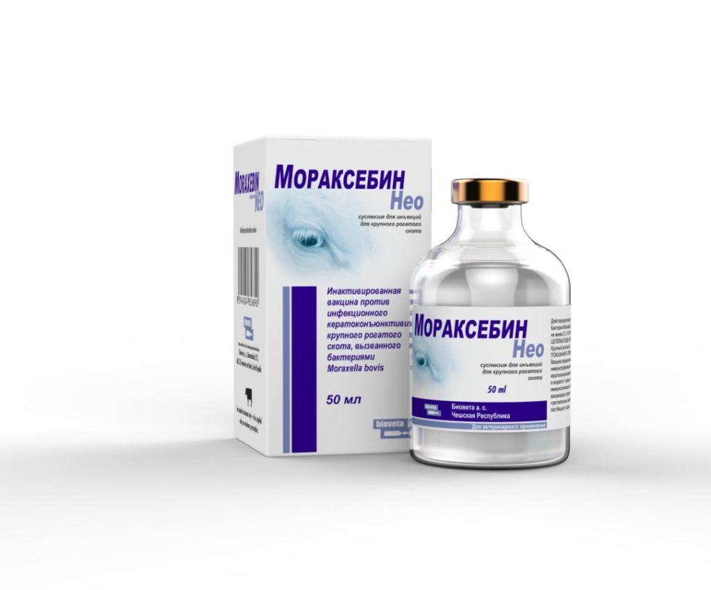 Акаривак: инструкция по применению и разведению вакцины против спирохетоза птиц