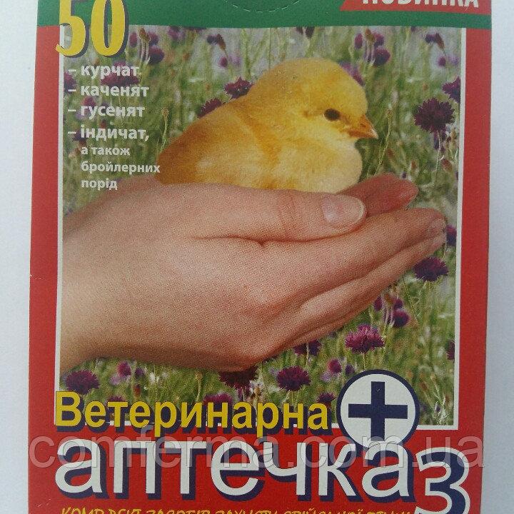 Аптечка для бройлеров и цыплят: какие лекарства должны быть, инструкция по применению