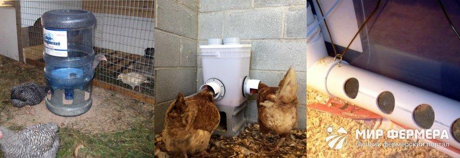 Несколько вариантов самодельных кормушек для кур