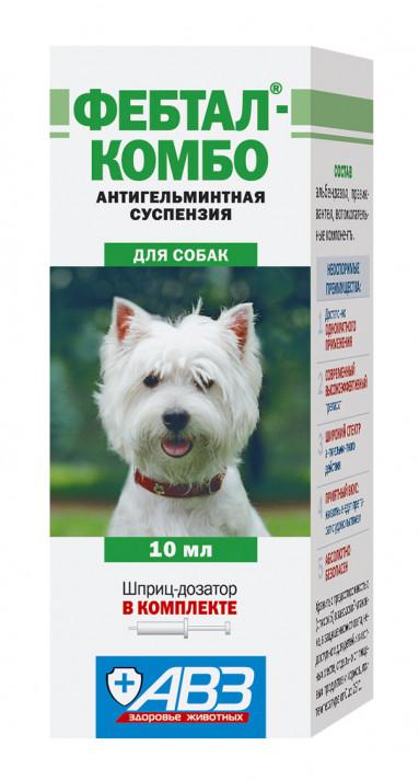 Фебтал – инструкция по применению для кошек, собак, свиней, крупного и мелкого КРС, птиц
