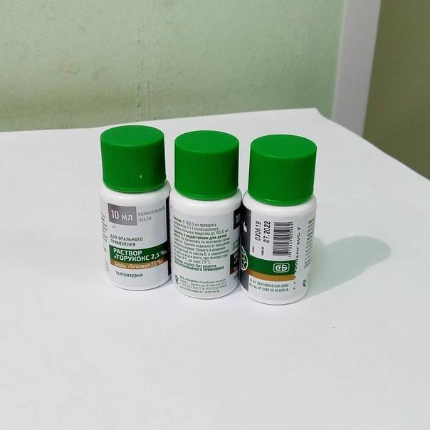 Пулкокс — инструкция по применению, дозировки для птиц для профилактики кокцидиоза