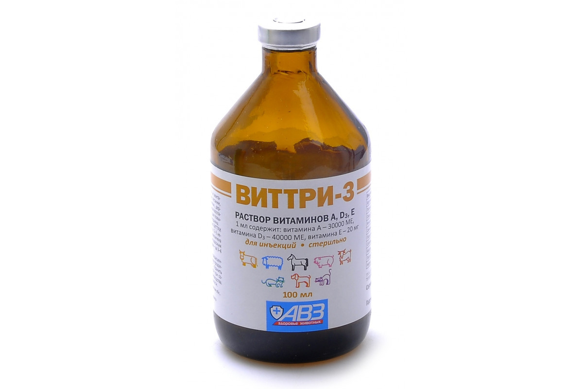 Виттри-1 — инструкция по применению для кур, индеек, уток и животных