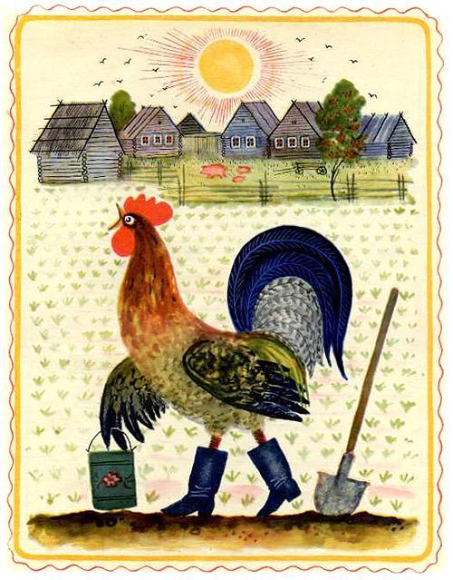 Петух и курица в народном творчестве