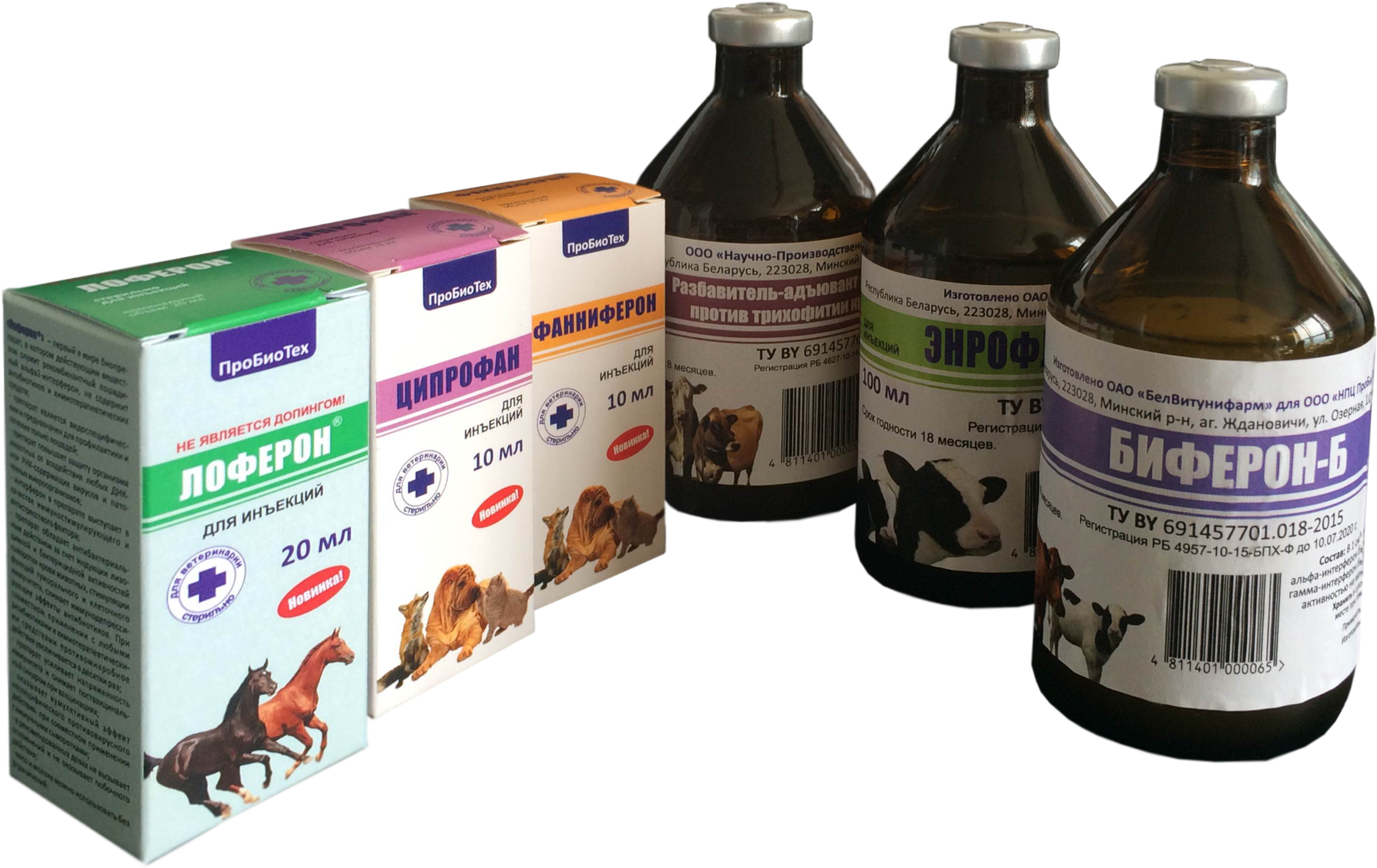 Офлосан – инструкция по применению в ветеринарии, дозировки