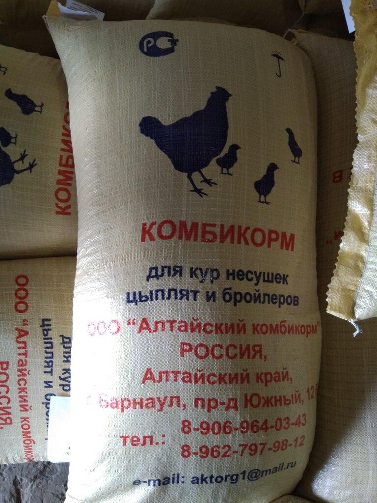 Комбикорм для кур несушек, бройлеров и цыплят покупной и своими руками