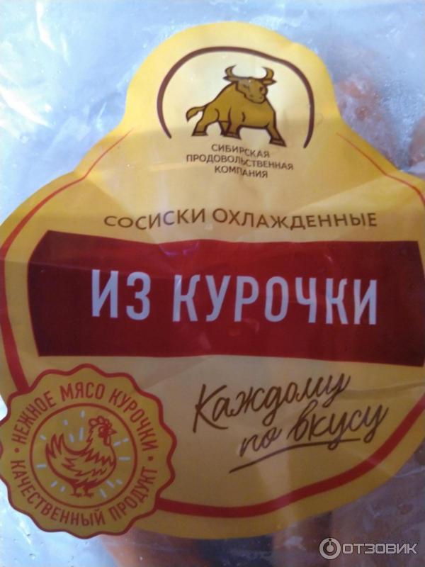 Забавные истории о курочках – мясо для Императора и мемориал Би-би