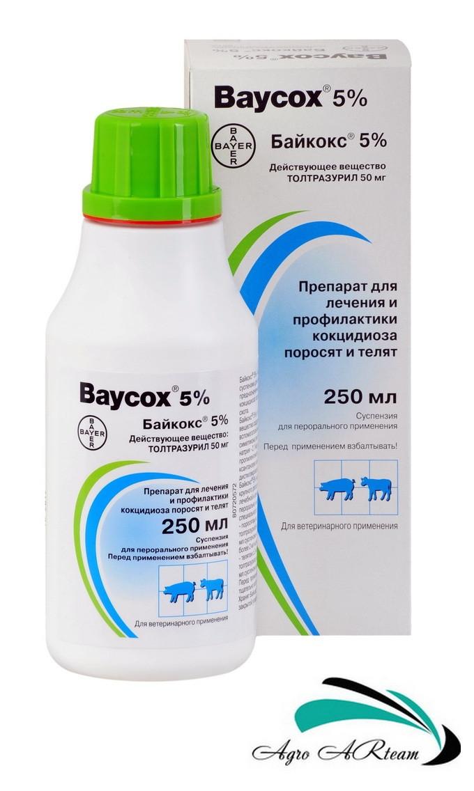 Уникокцид: инструкция по применению ветеринарного противококцидийного средства для птиц и животных