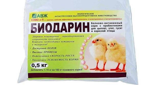 Как правильно дать тетравит заболевшим бройлерам и цыплятам: дозировка и инструкция по применению