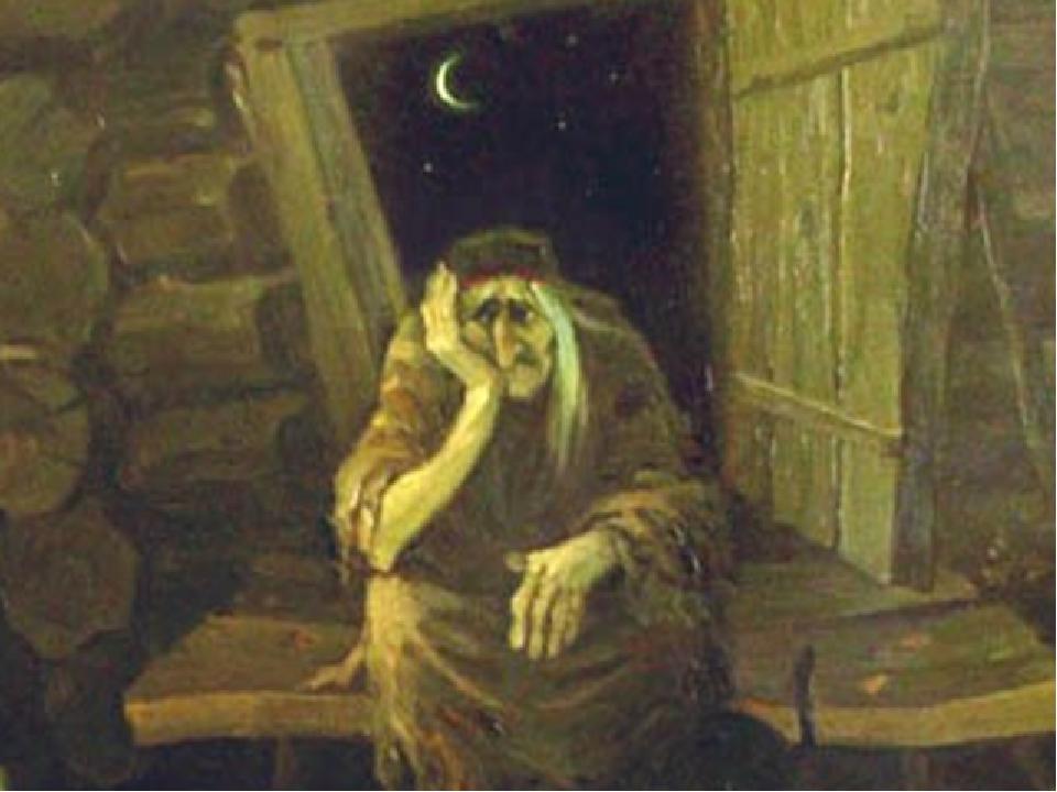 Баба Яга Лувр Куры — фото и стихотворение