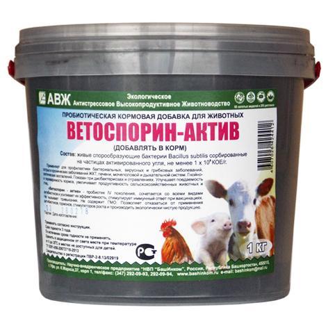 Фелуцен для кур и несушек: инструкция по применению