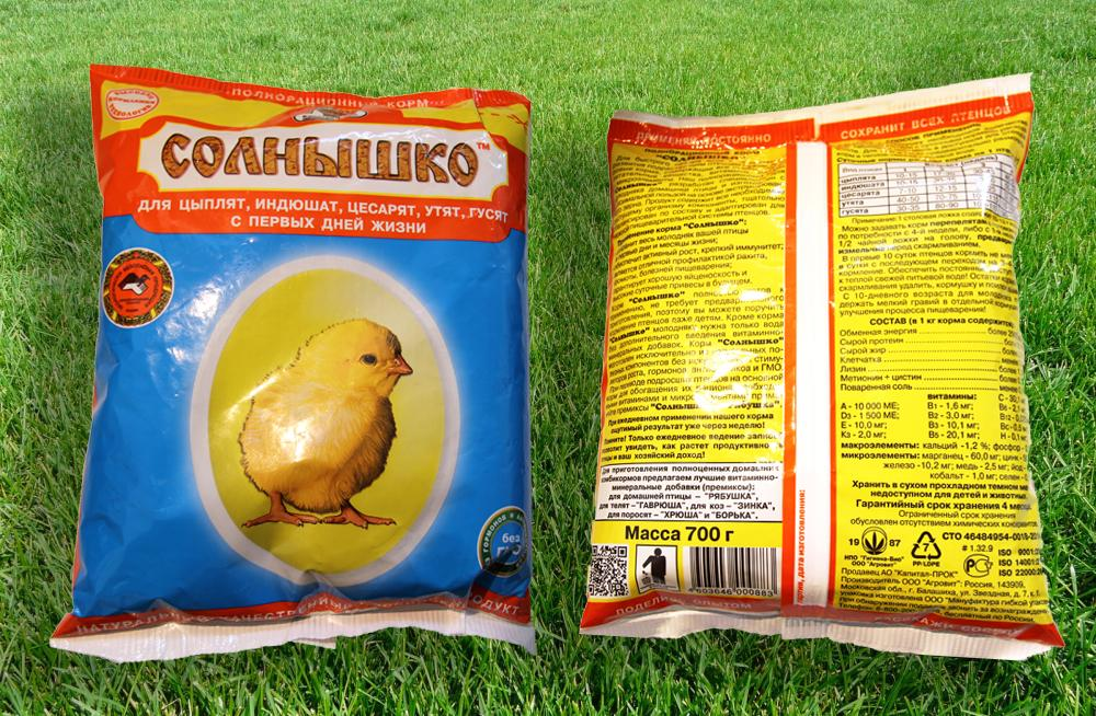 Витамины для цыплят кур несушек и бройлеров