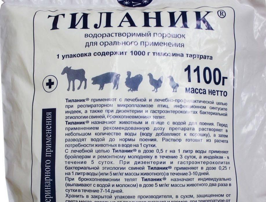 Как давать альбен для кур. Инструкция по применению таблеток от глистов в ветеринарии. Как разводить в воде