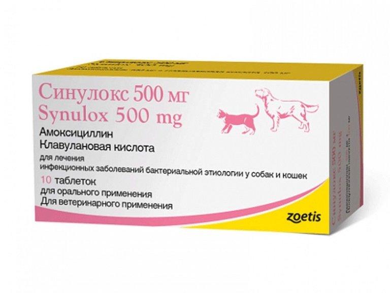 Ветбензицин-3 – инструкция по применению и дозировки для животных и птиц