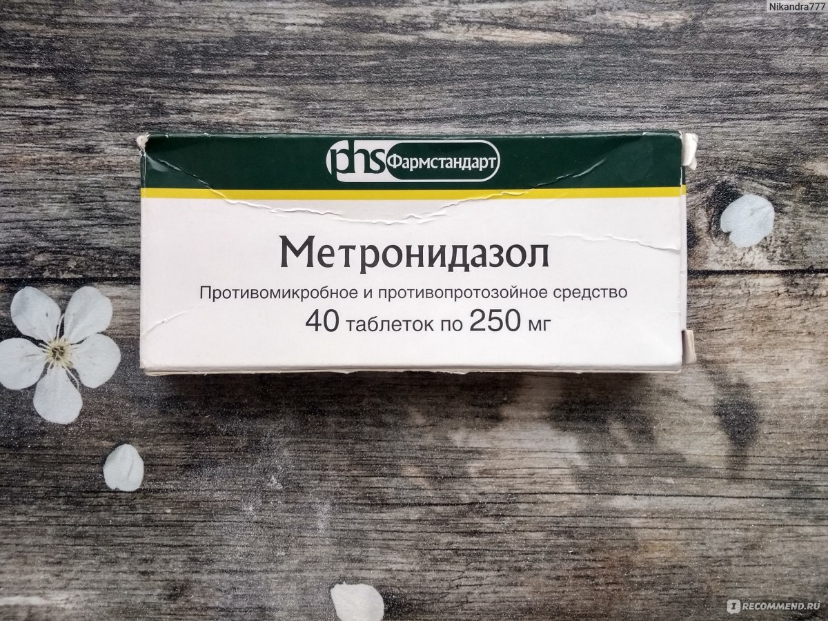 Метронидазол для кур, цыплят и бройлеров: инструкция по применению и дозировка