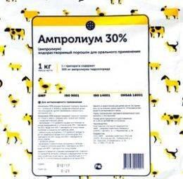 Ампролиум: инструкция по применению для цыплят бройлеров и кур. Как и сколько дней поить птицу
