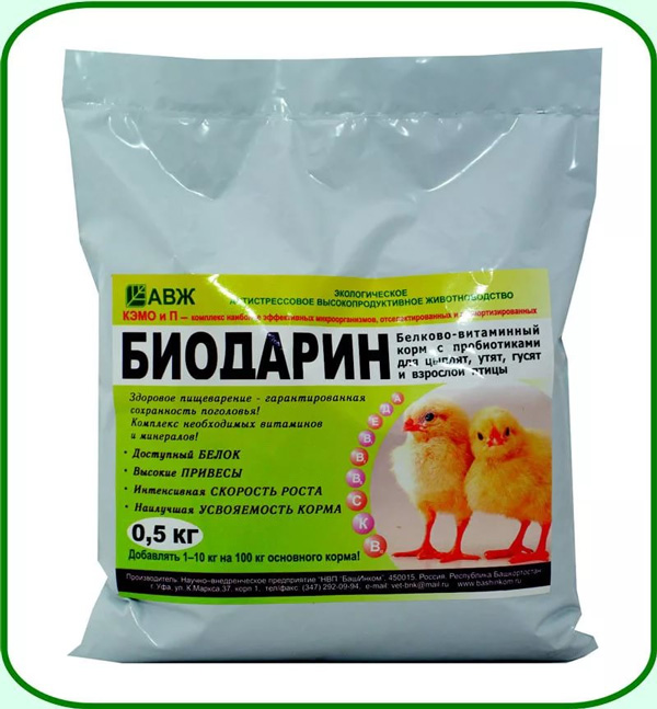 Пробиотики для кур несушек, бройлеров и цыплят: что это такое и как давать