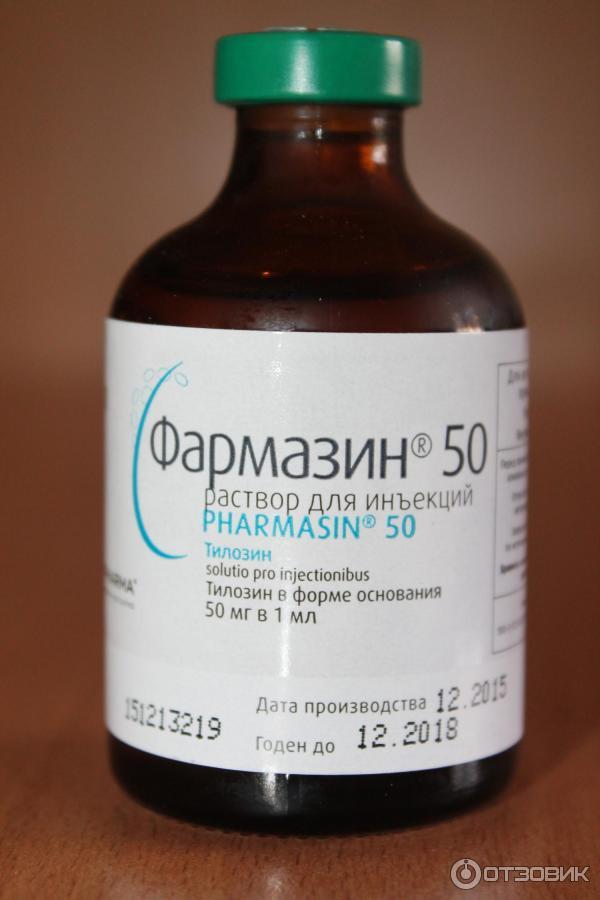 Фармазин-500 - характеристика и фармакологические свойства антибактериального препарата для кур и других животных