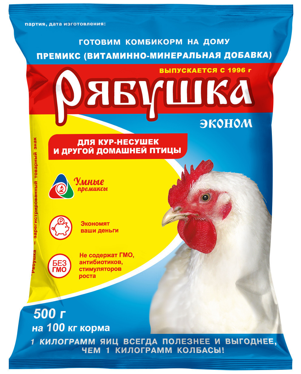 Витаминное питание кур-несушек от авитаминозов до популярных премиксов