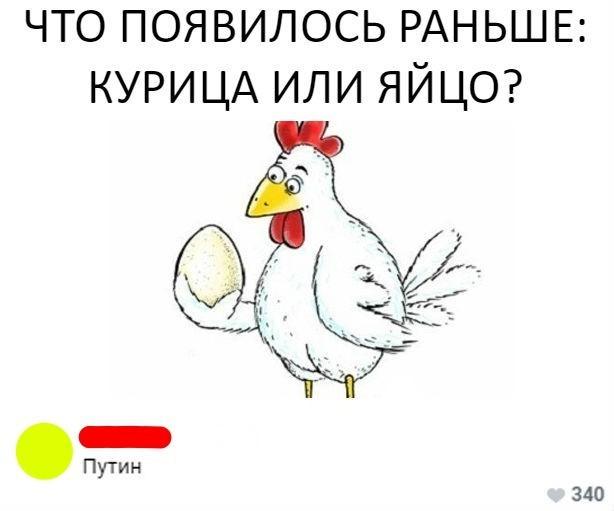 Двойное яйцо у курицы: что это за явление и можно ли его предотвратить?